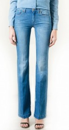 Slightly flared denim trousers copy