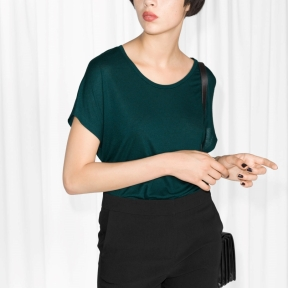 &Other Stories Wool-Blend Top dark green (85% modal 15% wool) € 19